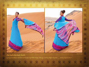 Photo: CODE: 1063 -FABRIC-TOP COTTON-BOTTOM COTTON-DUPATTA CHIFFON . Price : USD 34