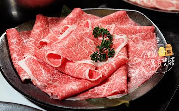武鶴和牛火鍋 (板橋)