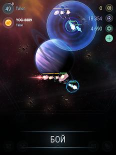 Hades' Star Screenshot