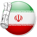 Iran News | Persian Newspapers icon
