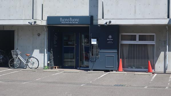 北海道札幌市 チーズケーキ専門店 『Buono Buono (ボーノボーノ)』