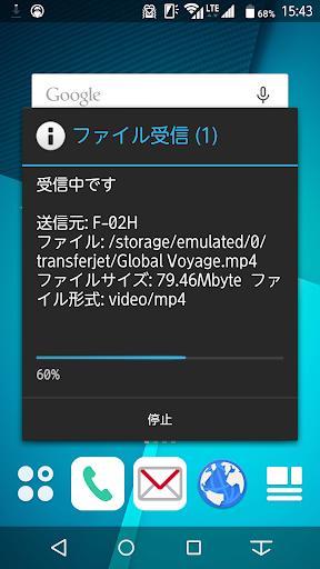 TransferJetu53d7u4fe1 for arrows View 03.06.01 Windows u7528 1