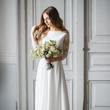 Wedding photographer Nataliya Malova (nmalova). Photo of 09.08.2018