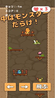 極限まで落下するゲーム - 無料 の アクション ゲーム -のおすすめ画像3