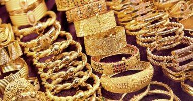 أسعار الذهب تتراجع 15 جنيهاً فى أكبر هبوط للمعدن النفيس خلال شهرين