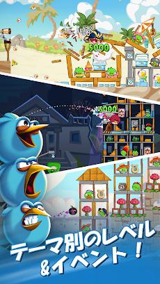 Angry Birds Friendsのおすすめ画像5