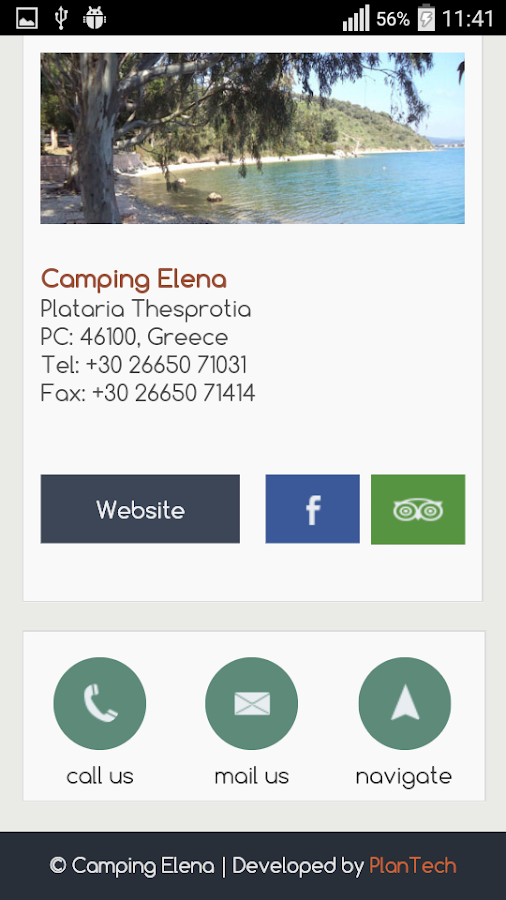 Camping Elena- screenshot