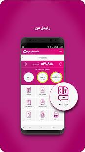 App MyRightel APK for Windows Phone