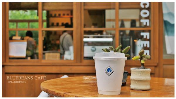 藍豆咖啡新竹竹北藏身道禾三代塾裡有著超好吃吐司的文青咖啡館