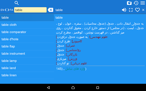 persian to english dictionary free download for pc