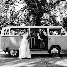 Wedding photographer Maximilian Costa (Maximilian). Photo of 05.09.2018