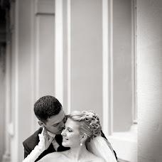 Wedding photographer Katya Goculya (KatjaGo). Photo of 05.04.2014