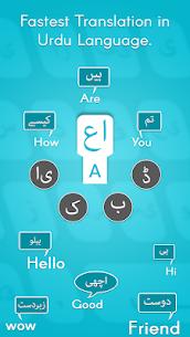 Urdu Keyboard 4