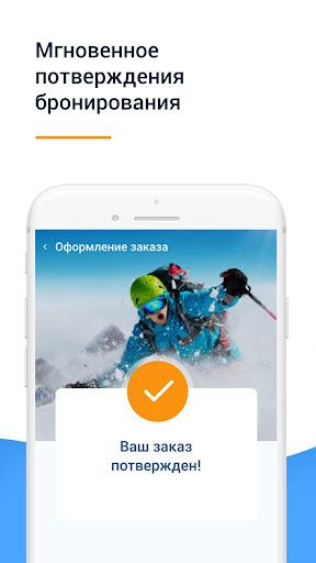 Android/PC/Windows için TripWeCan Uygulamalar (apk) ücretsiz indir screenshot