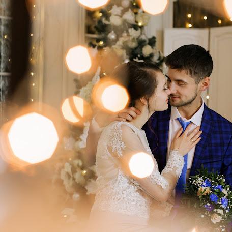 Wedding photographer Katya Zavyalova (rina). Photo of 20.01.2018