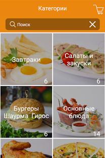 CHICKEN CAFE, Odessa - náhled