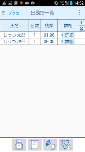 u30c7u30c5u697d 1.10 Windows u7528 2