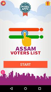 2018 Assam Voters List - náhled