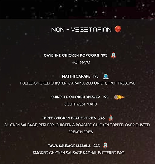 Gravity Spacebar menu 8