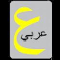 Elias Arabic Keyboard Pro icon