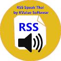 RSS Speak FULL icon