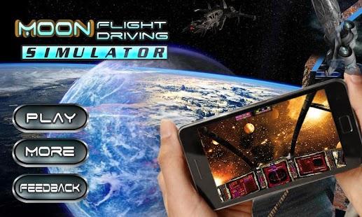 Moon Flight Driving Simulator screenshot 4
