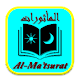 Download Al Matsurat Mp3 For PC Windows and Mac