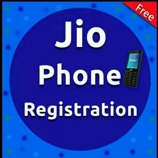 Free 1500 ₹ Mobile Registration