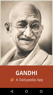 Gandhi Daily - screenshot