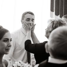 Wedding photographer Mariya Efremova (narcis1000). Photo of 10.01.2018