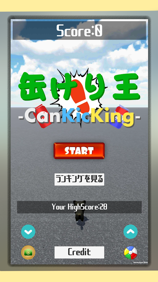 Can KicKing - Game to kick the empty can- screenshot