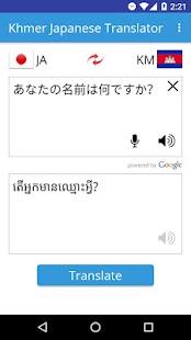 Khmer Japanese Translator - náhled