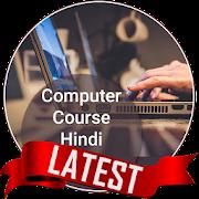 Computer Course Hindi