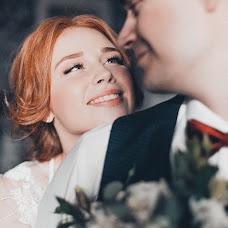 Wedding photographer Alena Kovaleva (AlenaKovaleva). Photo of 27.06.2018