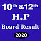 Download HP Board Result 2020,10th &12th Himachal Pradesh For PC Windows and Mac