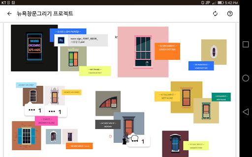 BeeCanvas - Visual workspace 1.2.1 screenshots 10