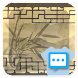 Bamboo Next SMS skin - Androidアプリ
