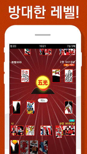uace0uc2a4ud1b1 PLUS (ubb34ub8cc ub9deuace0 uac8cuc784)  screenshots EasyGameCheats.pro 5