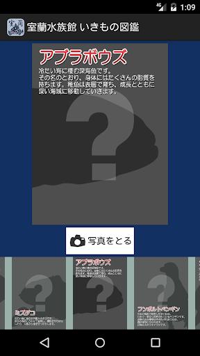 u5ba4u862du6c34u65cfu9928 u3044u304du3082u306eu56f3u9451 2.1.0 Windows u7528 2