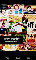 Screenshot of Marathi Balgeete Video Songs