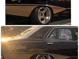 スカイライン  ケンメリ  1976年 (昭和51年)のカスタム事例画像 JPSメリ〜さんの2019年09月03日22:35の投稿