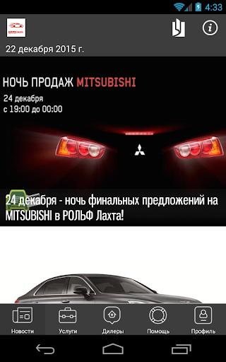 Рольф Лахта