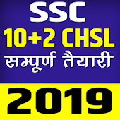 SSC LDC CHSL & Constable GD Exam App In Hindi Android APK Download Free By Exam Helper