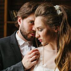 Wedding photographer Aleksandra Shtefan (AlexandraShtefan). Photo of 04.09.2017