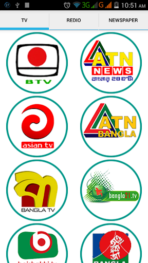 BD Media Info