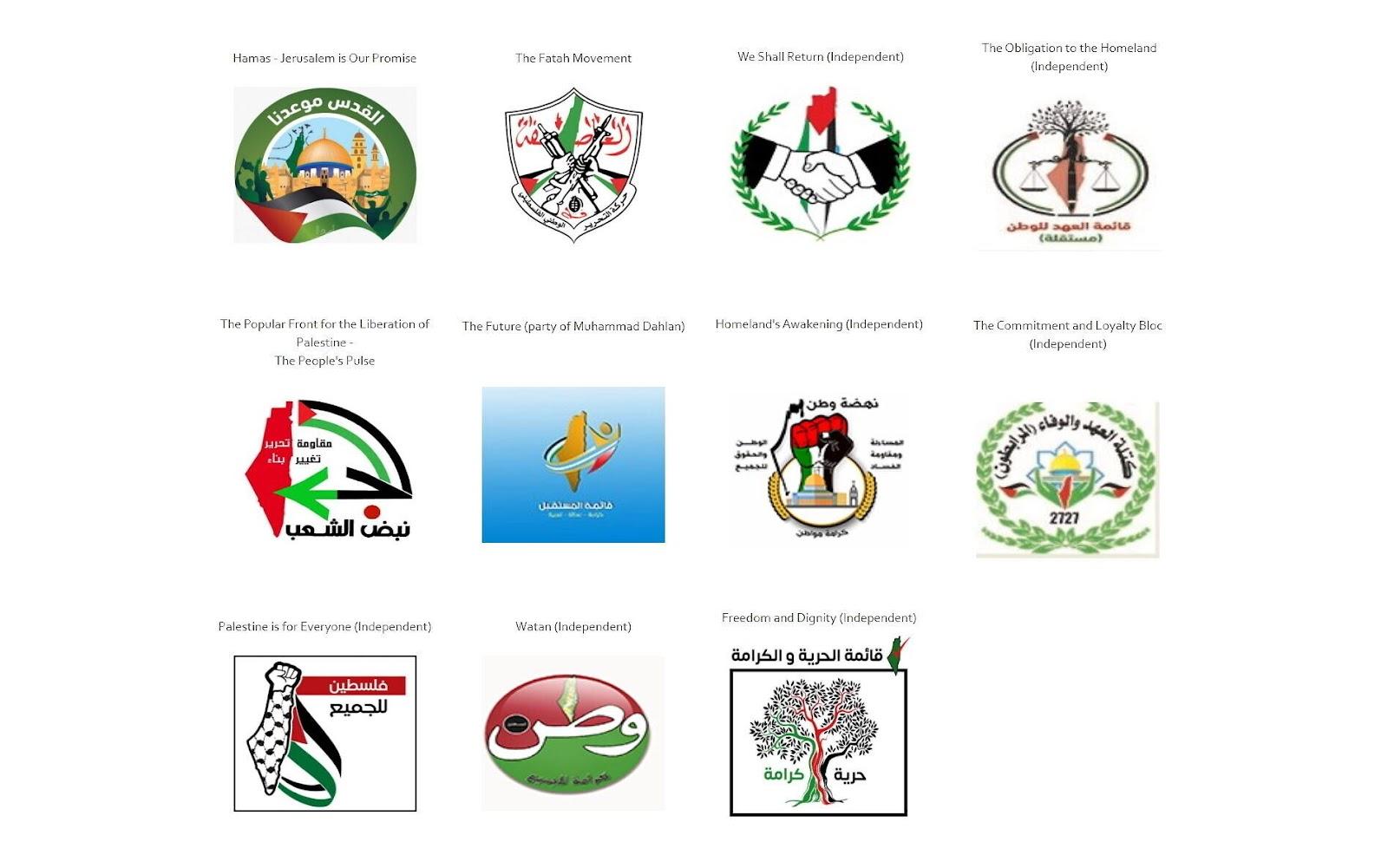 https://static.timesofisrael.com/www/uploads/2021/04/logos-e1618570283823.jpg