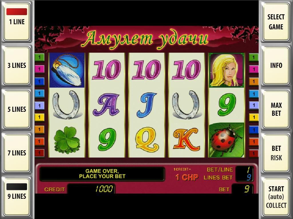 Игровые Автоматы С Приветственным Бонусом