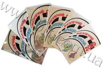 Photo: Сувенирная бирка на глянцевом металле с цветной печатью