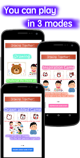 Drawing Together! 3.0.1 screenshots 2