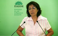 Photo: Μαρία Δαμανάκη (Ερπετάθρωπος, Κρόνια-Nephilim, Ελληνίδα Εβραία πολιτικός, πρόεδρος του Συνασπισμού από το 1991 ως το 1993. Αργότερα εξελέγη βουλευτής με το ΠΑΣΟΚ. Το 2009 διορίστηκε επίτροπος της ΕΕ αρμόδια για Θέματα Ναυτιλίας και Αλιείας). Δείτε επίσης: http://www.dionisos12.com/mysteria/kronia-gene/erpetanthropoi